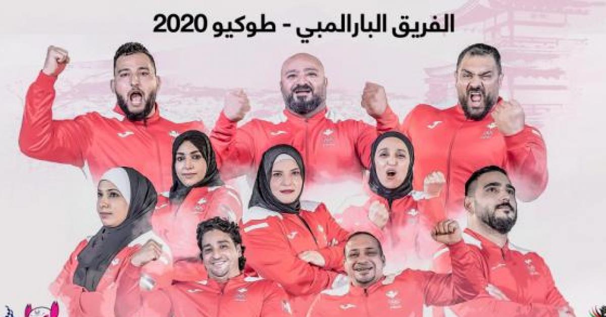 4 ذهبيات وبرونزية حصيلة الأردن في دورة الألعاب البارالمبية (طوكيو 2020)