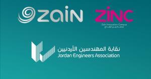 اتفاقية تعاون تجمع منصّة زين للإبداع ونقابة المهندسين الأردنيين