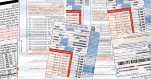تفاصيل جديدة عن التعرفة الكهربائية للأردنيين.. للراغبين بالاستفادة وتقديم الطلب