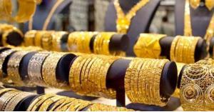 أنباء مفرحة للأردنيين بشأن أسعار الذهب