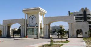 تشكيلات أكاديمية في اليرموك (أسماء)