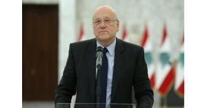 الاعلان عن الحكومة اللبنانية الجديدة ظهر الجمعة