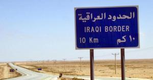 العراق يمنح 50 سائق شاحنة أردنيا تأشيرات لإدخال البضائع إليها