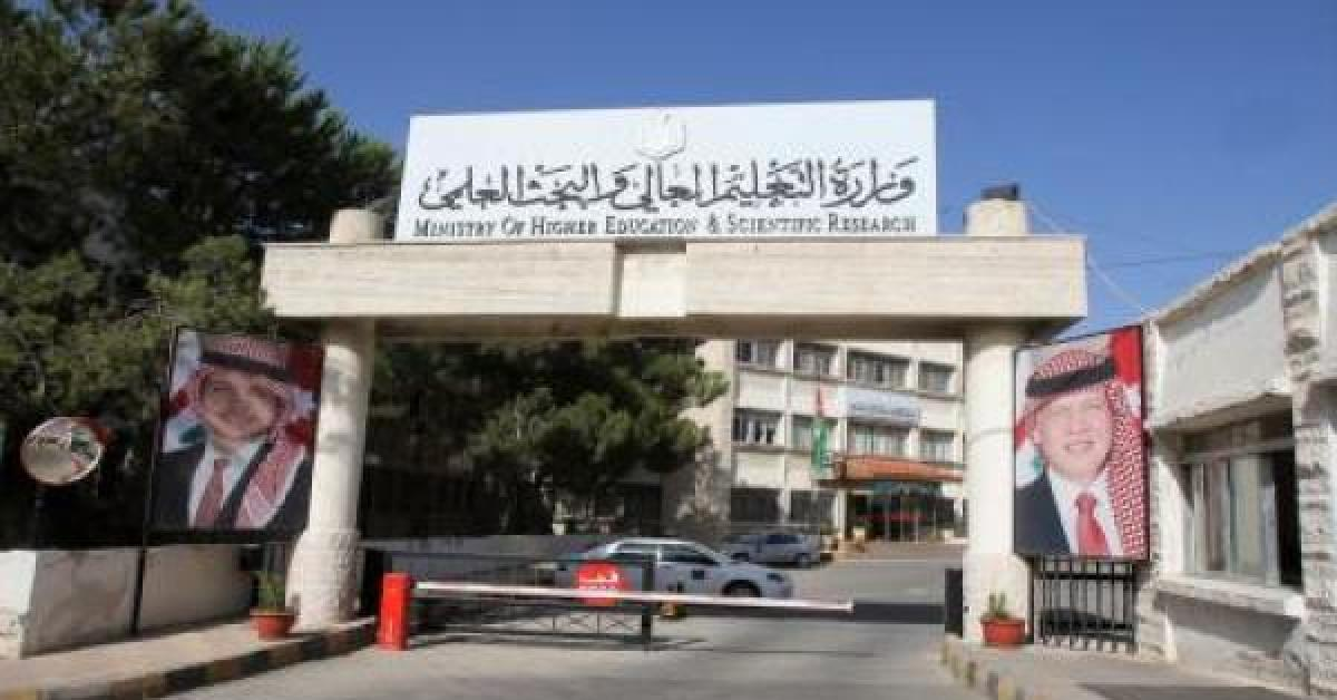 بدء تقديم طلبات التجسير بالجامعات الرسمية