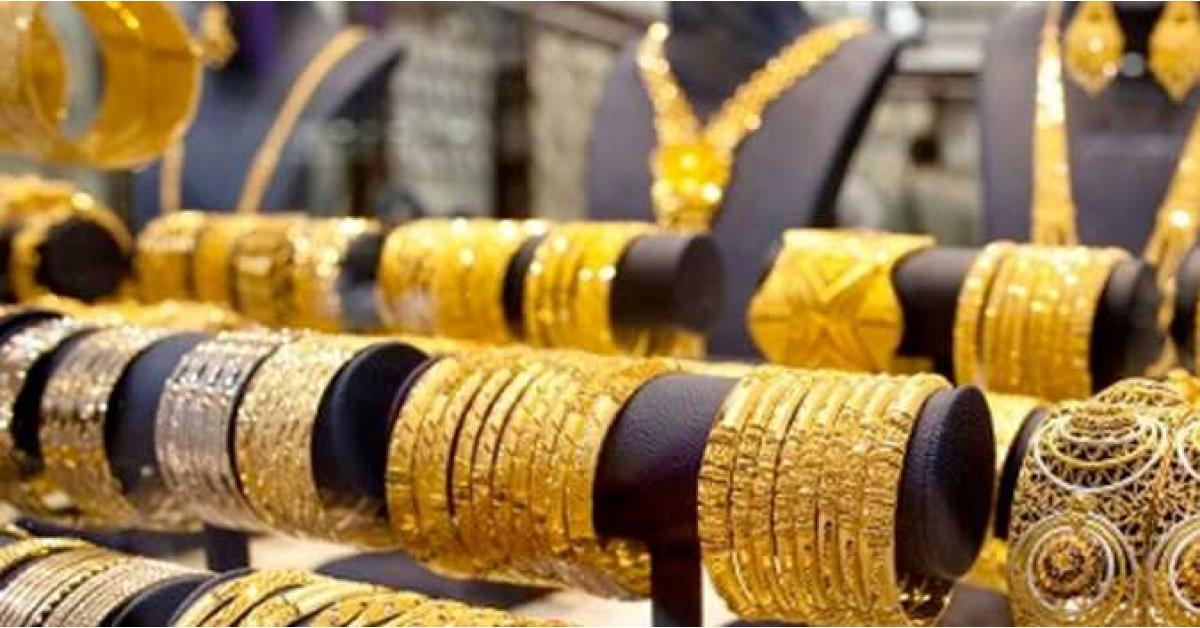 خبر سار للأردنيين بشأن أسعار الذهب