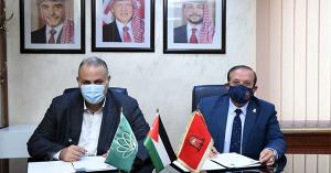 جامعة مؤتة تنضم الى اسرة بنك القاهرة عمان للبطاقات الذكية