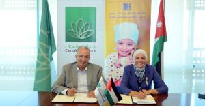 بنك القاهرة عمان يجدد شراكته مع مؤسسة الحسين للسرطان لدعم مخيمها الصيفي