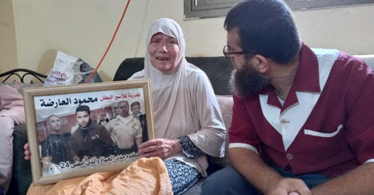 رسالة من البطل محمود العارضة لوالدته