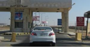 السماح بحركة الشحن عبر المعابر البرية مع السعودية