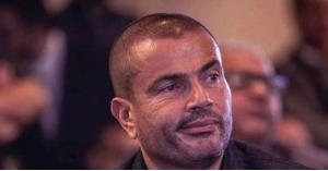نائب يطالب بإلغاء حفلة عمرو دياب.. لهذه الأسباب