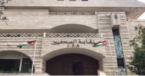 مجلس نقابة الصحفيين يدعو الهيئة العامة للاجتماع في 15 تشرين الأول المقبل