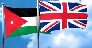 الأردن يتطلع لتعزيز العلاقات مع بريطانيا