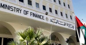 الأردن : العجز المالي ينخفض بمقدار 729 مليون دينار