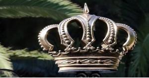 ارادة ملكية بإرجاء اجتماع مجلس الأمة حتى 15 تشرين الثاني