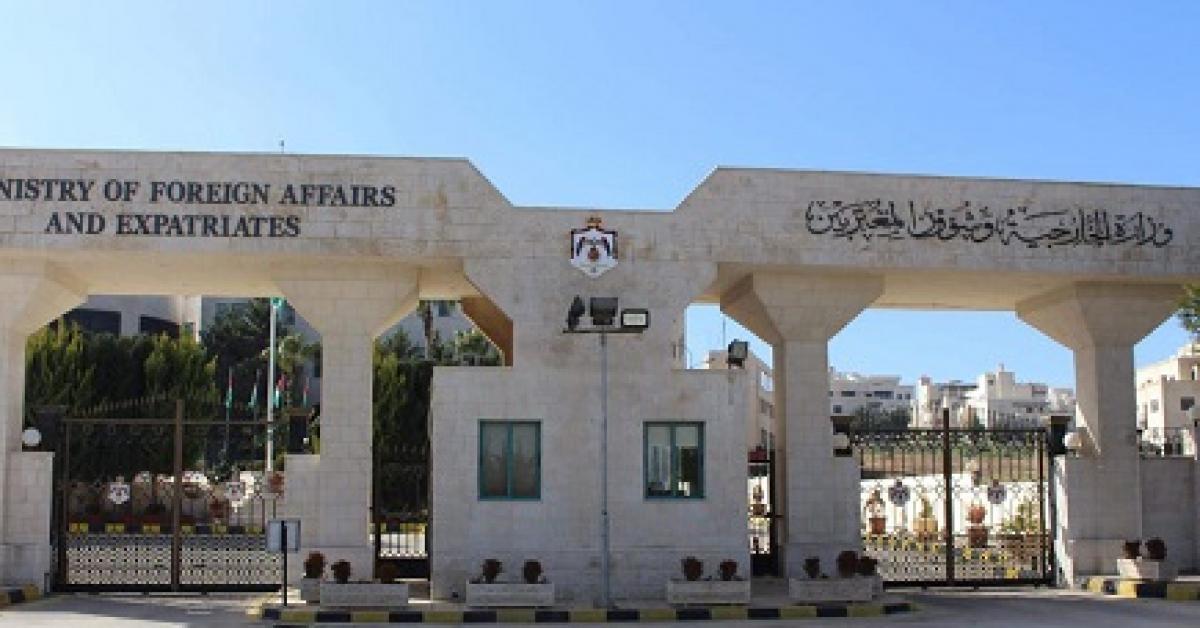 الأردن يدين الاعتداءات المستمرة على السعودية