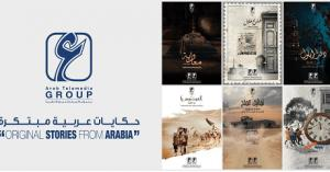 المركز العربي يعود لواجهة الإنتاج التلفزيوني