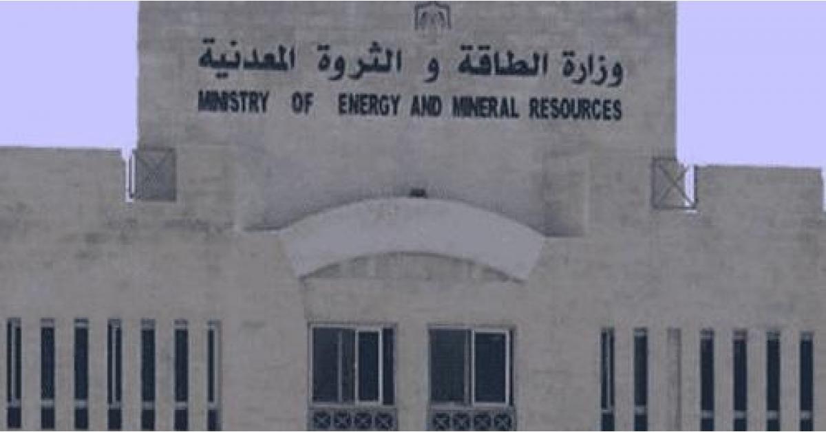 الطاقة: طالبنا المستثمر الكويتي بالوثائق 5 مرات