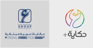 """في خطوة متميزة لمواكبة الانتشار الرقمي .. المركز العربي ينوي اطلاق منصة """"حكاية +"""""""