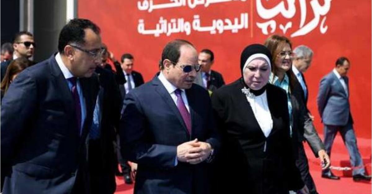 السيسي يزور الجناح الأردني في معرض تراثنا
