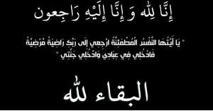 المحامي وضاح الناصر ينعى الإعلامي عصام العمري