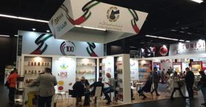 """""""صناعة الأردن"""" تُنظم جناحا أردنيا في معرض انوغا للصناعات الغذائية بألمانيا"""