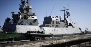تسرب نفطي من سفينة حربية إسرائيلية بالبحر الأحمر