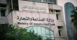 الصناعة: نولي اهتماما بتنويع الصادرات