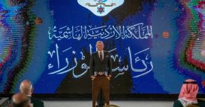 الملك يكرم مجموعة من الشخصيات خلال رعايته احتفال الحكومة بمئوية الدولة (أسماء)