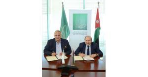 الكلية الجامعية العربية للتكنولوجيا تنضم الى عالم البطاقات الذكية مع بنك القاهرة عمان