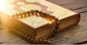 سورة قرآنية تساعد في قضاء الحوائج وإزالة الهموم