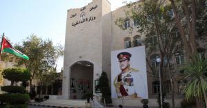 الداخلية توضح ظروف عدم اقامة فعالية لحزب جبهة العمل الاسلامي: يحمل دلالات سياسية