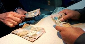خطة شاملة لمكافحة غسل الأموال وتمويل الإرهاب