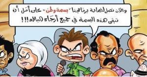 65 % من الأردنيين يصفون أنفسهم بالسعداء