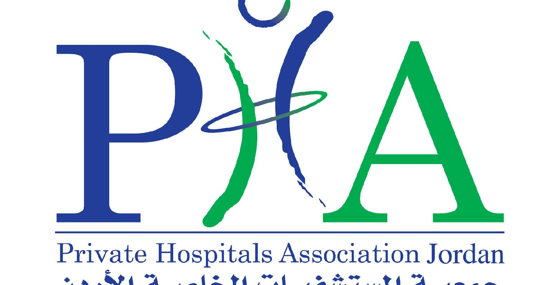 جمعية المستشفيات الخاصة تتابع بإهتمام السحب الاحترازي لبعض الادوية