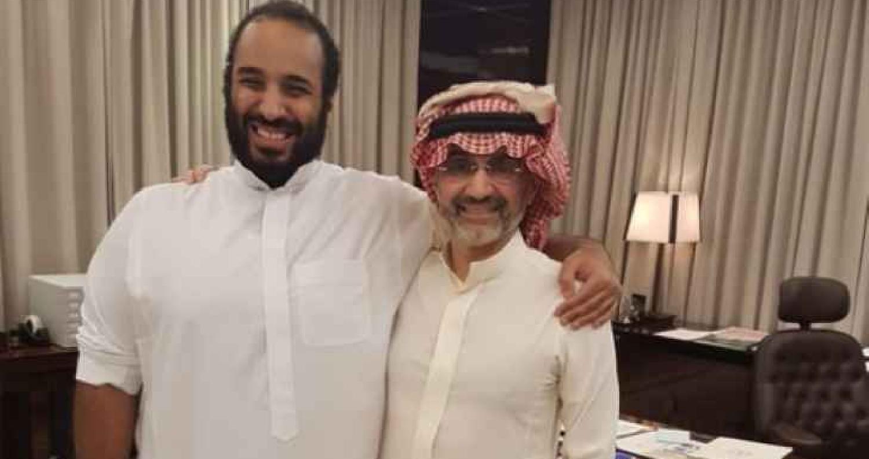 أول ظهور للوليد بن طلال مع محمد بن سلمان