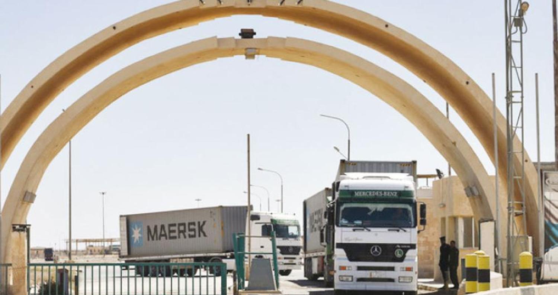 نحو 120 شاحنة فقط تدخل إلى ساحة التبادل مع العراق يوميا