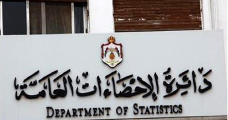 الإحصاءات العامة تقدم تجربتها إلى العراق