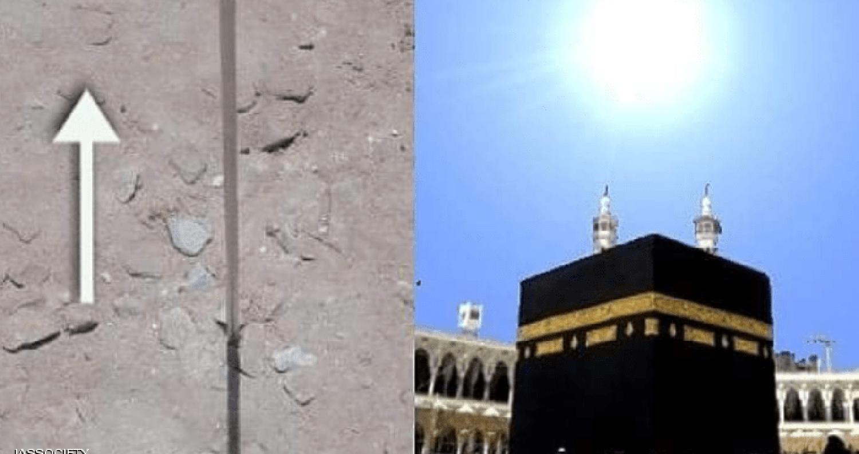 سماء مكة والكعبة على موعد مع حدث فلكي مميز