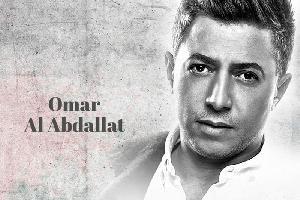 """الفنان عمر العبداللات يطلق ألبوم """" فلسطين من النهر إلى البحر """""""