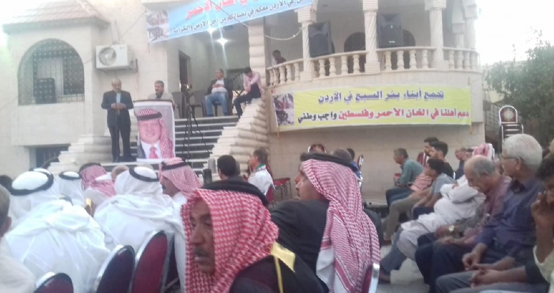 أبناء بئر السبع ينظموا لقاء تضامني في مأدبا مع أهالي شرق القدس