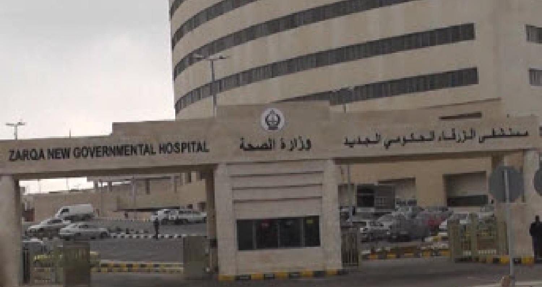 كشف مدير مستشفى الزرقاء الحكومي الدكتور محمود زريقات عن ضبط المستشفى 15 طبيبا لتدخينهم السجائر في الأماكن العامة الأمر الذي يعد مخالفة لقانون الصحة ال