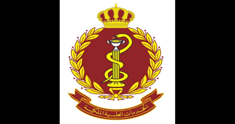 فريق طبي أردني مصري يستأصل ورم دموي من قاع جمجمة