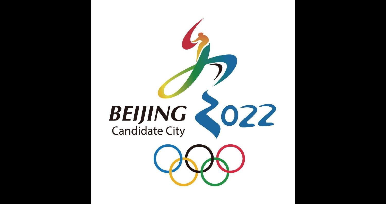إضافة سبع رياضات جديدة في أولمبياد بكين