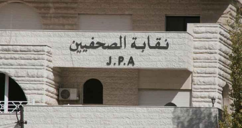 لجنة التدريب في نقابة الصحافيين تستقيل احتجاجاً على التدخل في عملها