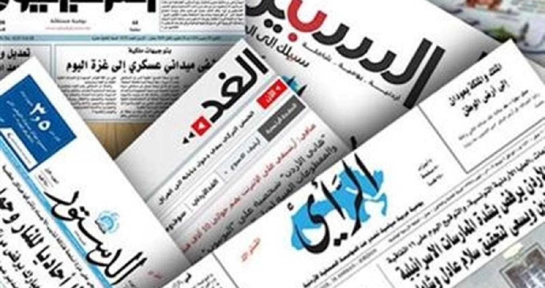 ابرز عناوين الصحف المحلية الاردنية