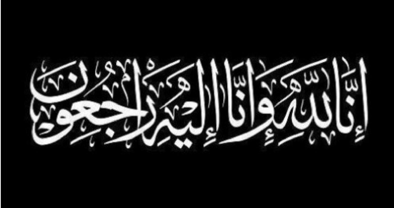 وفاة وزير الشباب الأسبق سعيد شقم