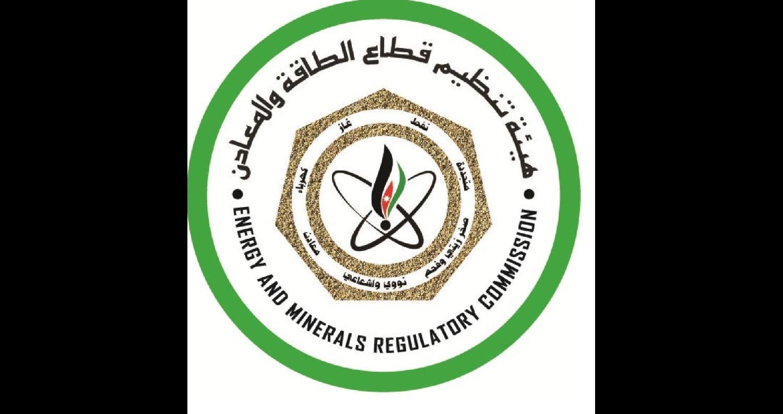منحت هيئة تنظيم قطاع الطاقة والمعادن لشركة محمد الملاح وشركاه رخصة لإقامة محطة لتوليد الطاقة الكهربائية من نظم مصادر الطاقة المتجددة باستطاعة 75ر1 ميج