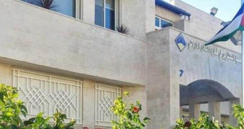 أشادت جمعية مستثمري قطاع الاسكان الأردنيين باستجابة مجلس الوزراء لمطالب الفعاليات والهيئات المعنية باعادة النظر بنظام الأبنية وفتح باب الحوار