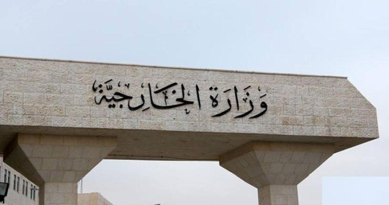422 سورياً دخلوا المملكة صباح اليوم لفترة مدتها ثلاثة أشهر