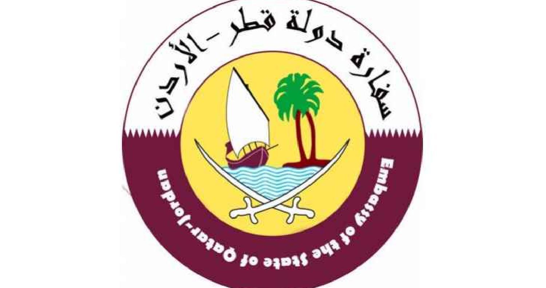 """حذرت السفارة القطرية في العاصمة عمان، الاثنين، الأردنيين مجدداً من روابط توظيف """"وهمية""""."""